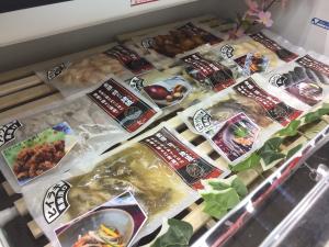 "FOODEX JAPAN 2019 ""漁師魚の特産品"""
